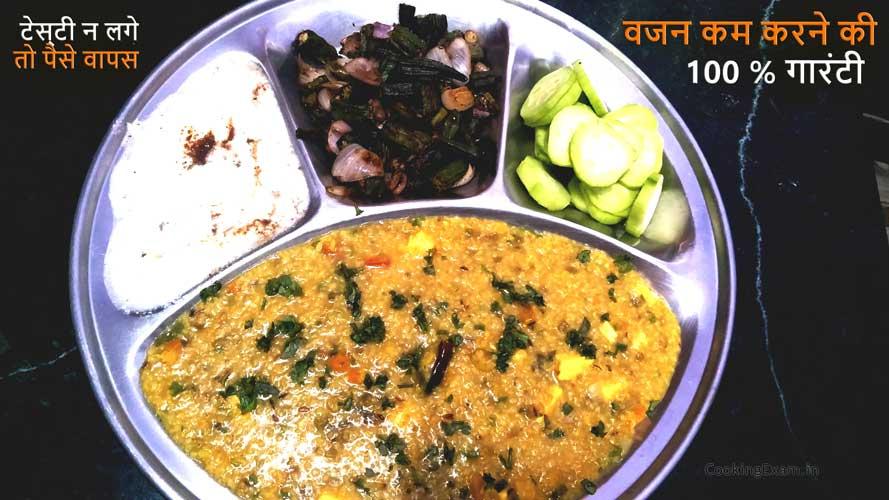 इस तरीके से बनाएंगे दलिया खिचड़ी तो सब उंगलिय चाटते रह जाएंगे Easy & Quick Dalia Khichdi Recipe