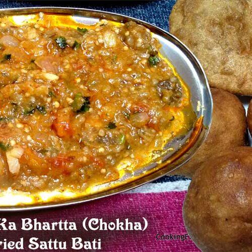 Baati Chokha Recipe