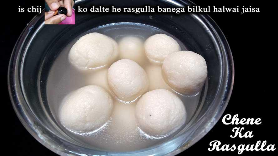 Sponge Bengali Rasgulla Recipe
