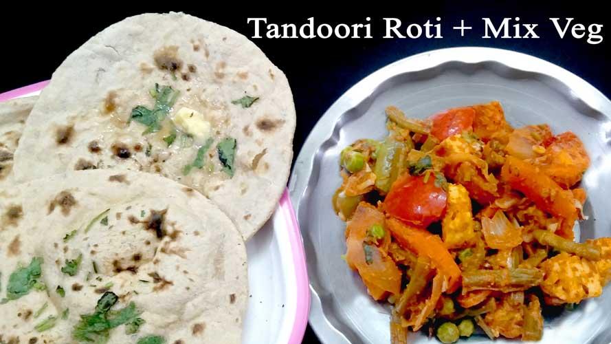 तवे पर बनाये रेस्टोरेन्ट जैसी तंदूरी रोटी घर पर | Tandoori Roti Recipe in Hindi | No Oven No Tandoor