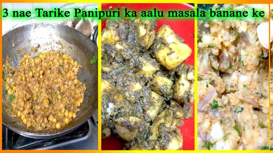Spicy & Tangy Aloo masala recipe for Panipuri