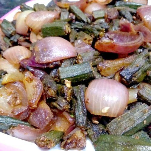Bhindi do Pyaza Recipe in hindi रेस्टोरेंट स्टाइल भिंडी दो प्याज़ा बनाएंगे तो उंगलियां चाटते रेहजायेंगे