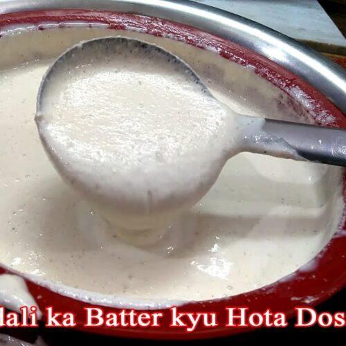 Idli recipe | How to make idli batter