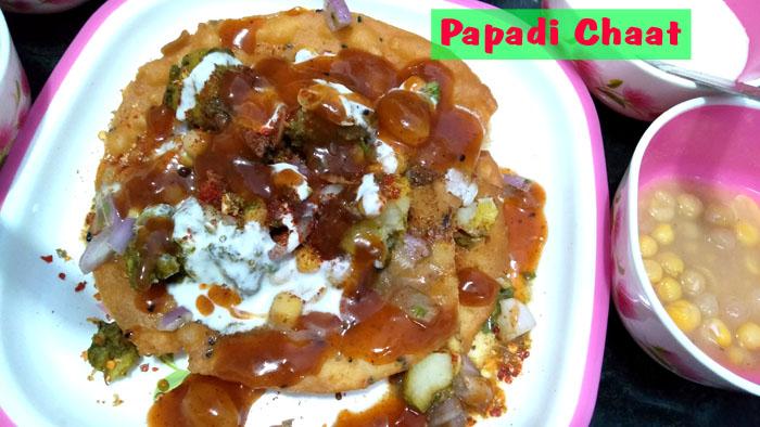 papdi chaat recipe in hindi indian food